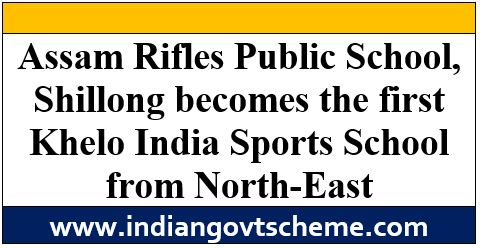 Khelo India Sports School