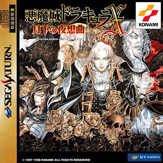 Castlevania: Symphony of the Night - Akumajou Dracula X - Gekka no Yasoukyoku (BR) [ Ps1 ]