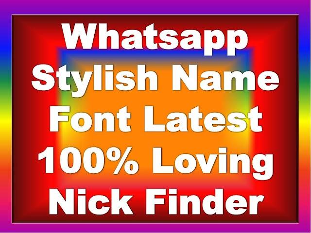 Whatsapp-Stylish-Name-Font
