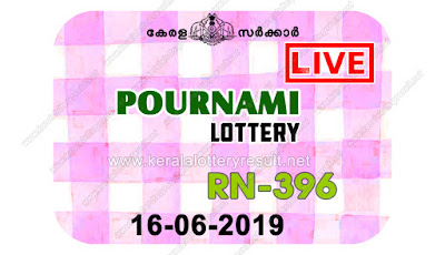KeralaLotteryResult.net, kerala lottery kl result, yesterday lottery results, lotteries results, keralalotteries, kerala lottery, keralalotteryresult, kerala lottery result, kerala lottery result live, kerala lottery today, kerala lottery result today, kerala lottery results today, today kerala lottery result, Pournami lottery results, kerala lottery result today Pournami, Pournami lottery result, kerala lottery result Pournami today, kerala lottery Pournami today result, Pournami kerala lottery result, live Pournami lottery RN-396, kerala lottery result 16.06.2019 Pournami RN 396 16 June 2019 result, 16 06 2019, kerala lottery result 16-06-2019, Pournami lottery RN 396 results 16-06-2019, 16/06/2019 kerala lottery today result Pournami, 16/6/2019 Pournami lottery RN-396, Pournami 16.06.2019, 16.06.2019 lottery results, kerala lottery result June 16 2019, kerala lottery results 16th June 2019, 16.06.2019 week RN-396 lottery result, 16.6.2019 Pournami RN-396 Lottery Result, 16-06-2019 kerala lottery results, 16-06-2019 kerala state lottery result, 16-06-2019 RN-396, Kerala Pournami Lottery Result 16/6/2019