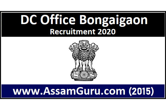Job in Bongaigaon DC Office