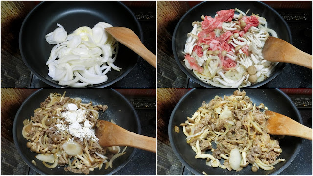 フライパンにバター、玉ねぎを入れ、中火で炒めます。 玉ねぎが透き通ってきたら牛肉、しめじを加えてさらに炒め合わせます。 牛肉の色が変わり、火が通ったら薄力粉を2回に分けて振るい入れ、そのつど粉っぽさがなくなるまで炒め合わせます。