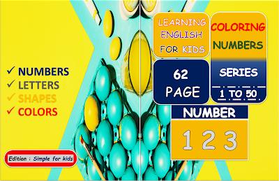 كتاب تلوين الأرقام بالانجليزية للأطفال coloration book for kids