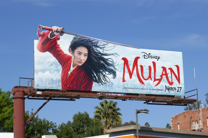 Mulan extension billboard