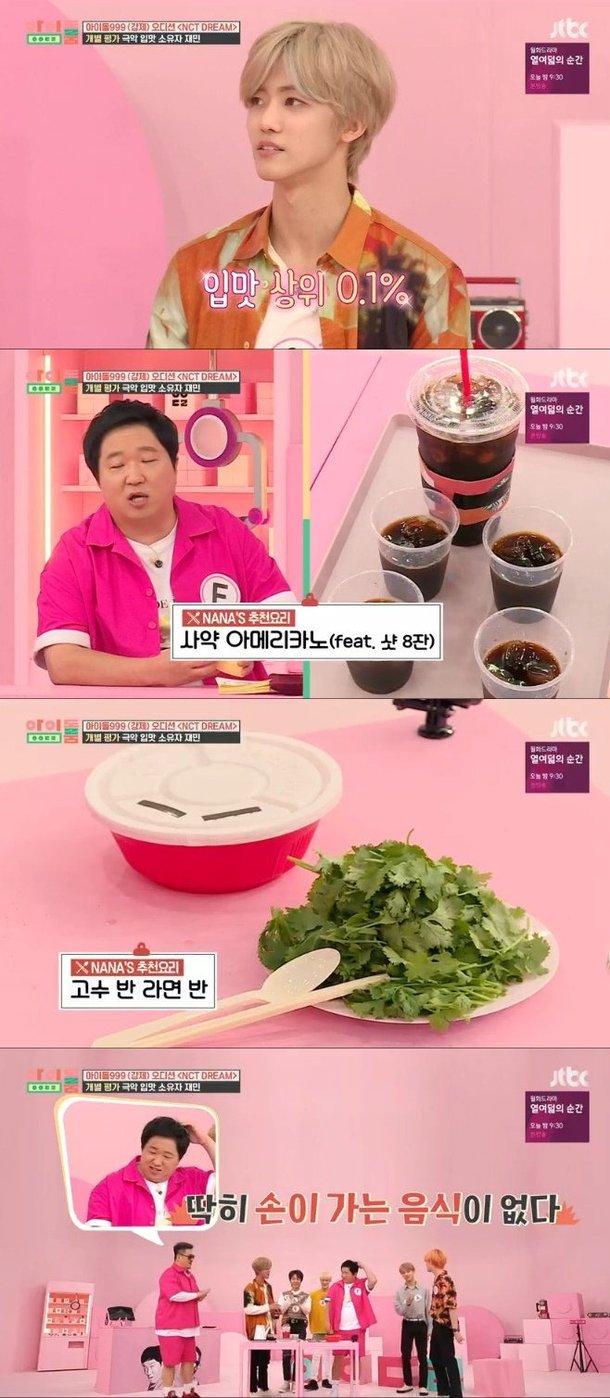 K Pop K Fans Nct Dream Jaemin Says He Drinks Americano With 8 Shots