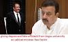 मंत्री राव नरबीर को फिर लगा बड़ा झटका, पंजाब एंड हरियाणा हाईकोर्ट ने दिया नोटिस