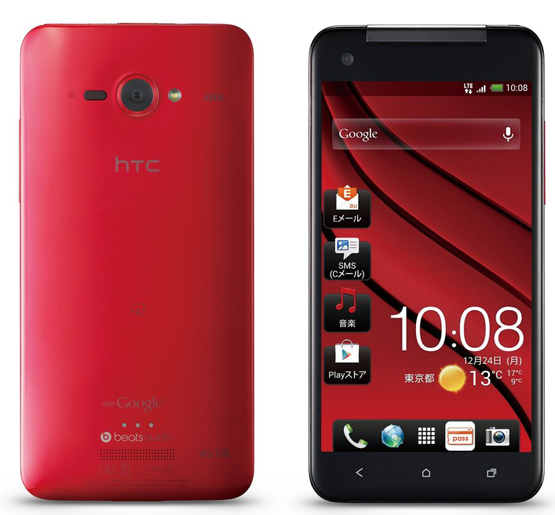 HTC Butterfly 3 Restore Factory Hard Reset Format Phone.So lets start the HTC Butterfly 3 Restore Factory, HTC Butterfly 3 Hard Reset.Turn Off the mobile phone for few mints.HTC Butterfly 3 Remove Pattern Lock. Hard Reset,Restart Problem,Restart Solution,Restore Factory,