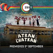 Atkan Chatkan Full Movie Download