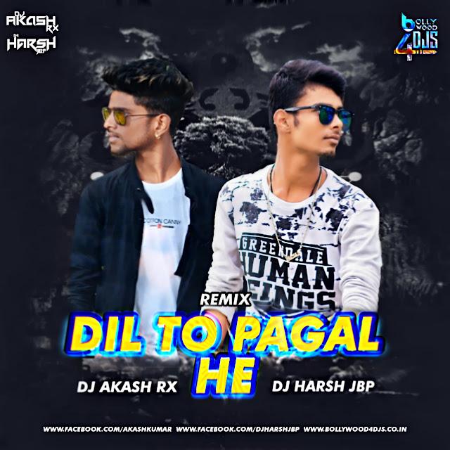 DIL TO PAGAL HAI REMIX DJ HARSH JBP | DIL TO PAGAL HAI REMIX DJ AKASH | DIL TO PAGAL HAI RETRO MIX DJ HARSH | DIL TO PAGAL HAI RETRO DJ AKASH