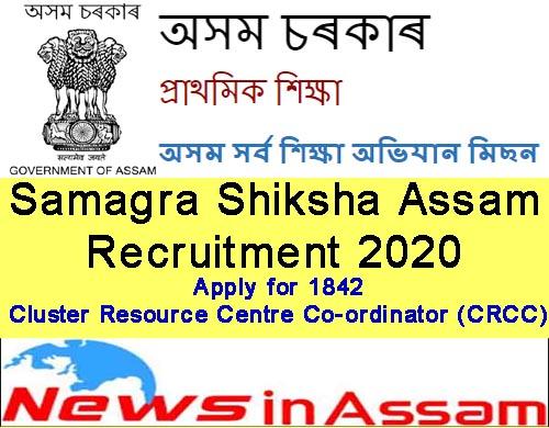 Samagra Shiksha Assam Recruitment 2020