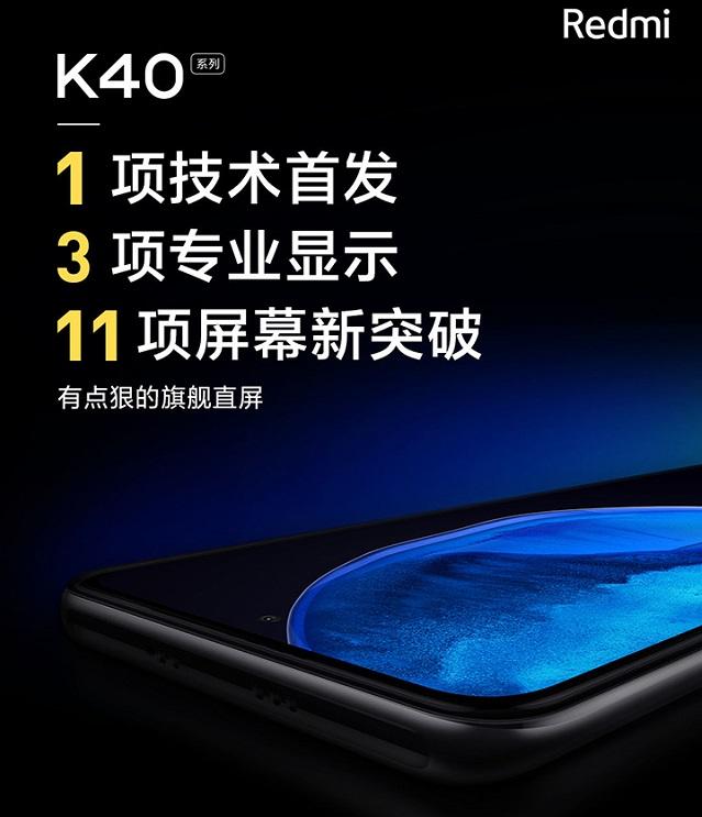 Xiaomi redmi k40 k40 pro