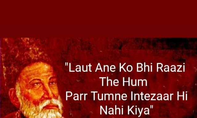Urdu Love Shayari In Hind