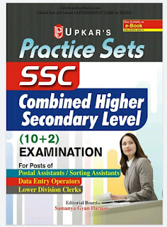 SSC CHSL Practice Set PDF Free Download in English