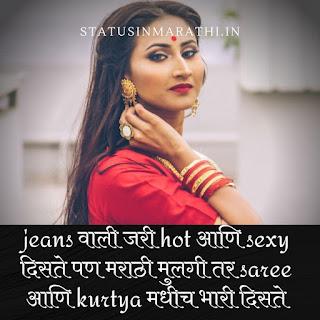 Marathi Attitude Dp Status