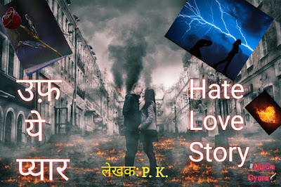 uff ye pyar hate love story