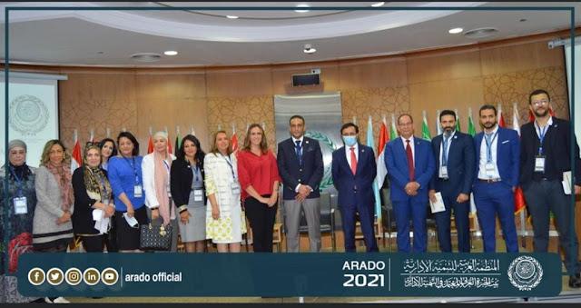 تعرف على  تفاصيل فعاليات المنتدى العربي لصحة المرأة