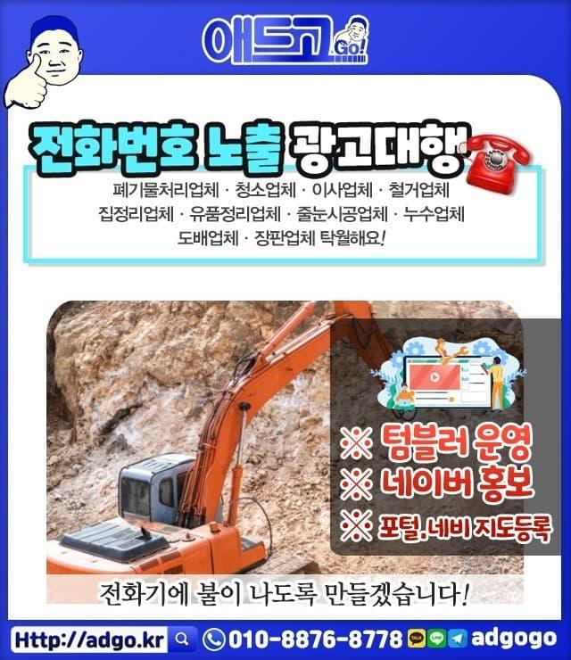 강남자동문설치업체