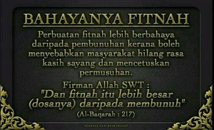 SEJAHAT-JAHAT HAMBA ALLAH