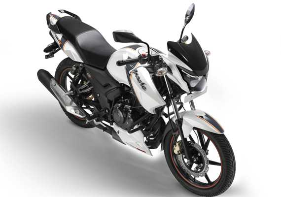 TVS Apache RTR 160 white look
