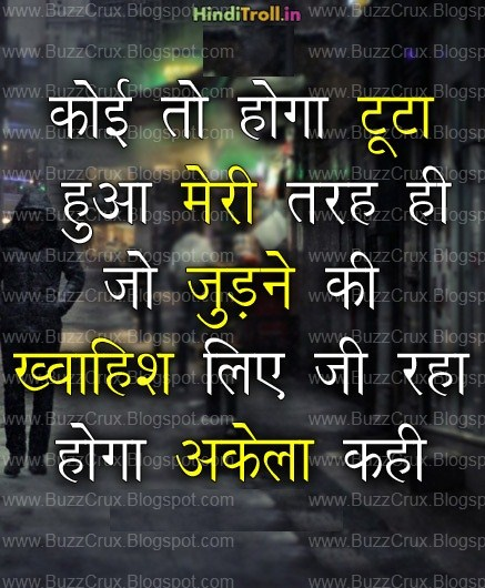 sad hindi pics images