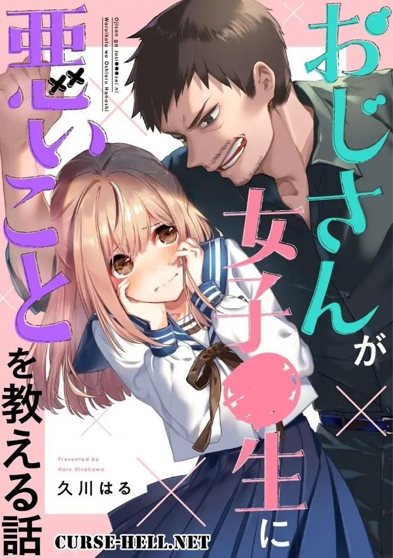 Oji-san ga Joshi sei ni Warui Koto wo Oshieru Hanashi - หน้า 1