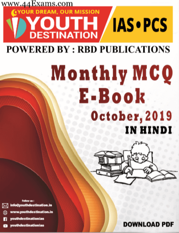Youth-Destination-Express-Current-Affairs-MCQ-October-2019-For-All-Competitive-Exam-Hindi-PDF-Book