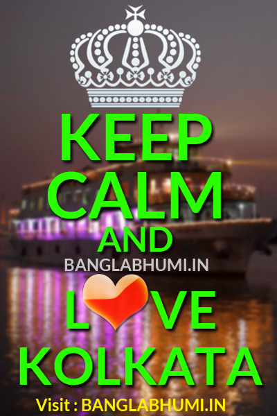 Keep Calm and Love Kolkata Ganga River