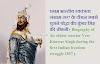 Biography of Veer Thakur Kunwar Singh