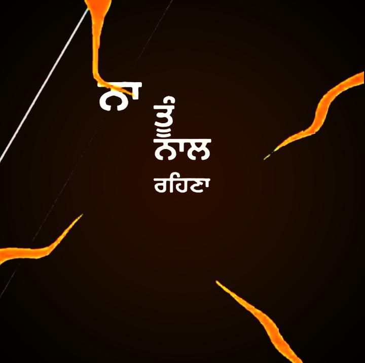 Very Sad Punjabi Song Whatsapp Status Video