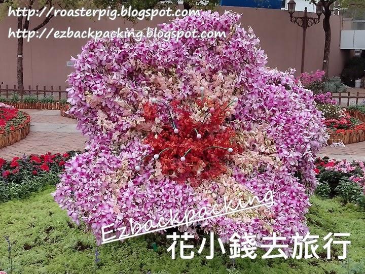 2021年香港花卉展覽九龍公園