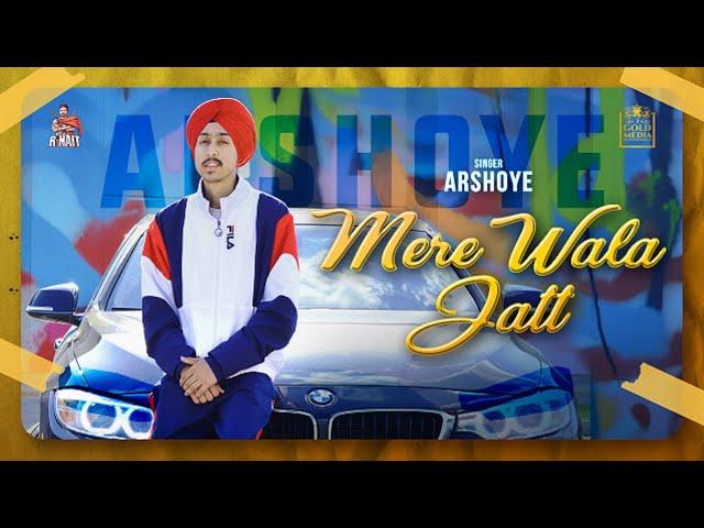 Mere Wala Jatt Lyrics | ArshOye | Gur Sidhu | R Nait | Latest Punjabi Song 2020 Lyrics Planet
