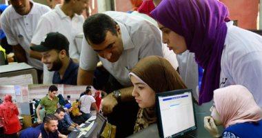 نتيجتك ٢٠١٧ نتيجة تقليل الاغتراب بالاسم للمرحلة الثالثة 2017 nategtk موقع التنسيق الالكتروني tansik.egypt.gov.eg2017