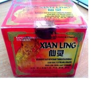 Xian Ling serbuk