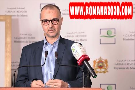 أخبار المغرب: الدخول  لثالث مراحل انتشار فيروس كورونا المستجد covid-19 corona virus كوفيد-19 يبقى واردا