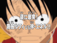 One Piece Episode 182