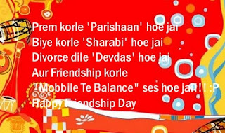 Friendship-Day-Image-Quotes-wishes-2019