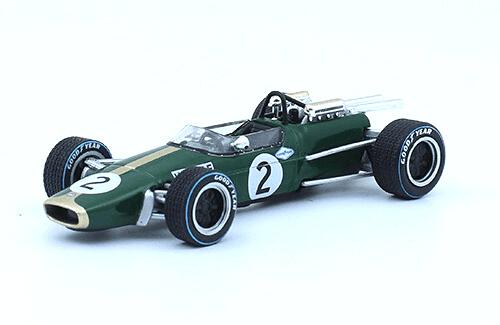 Brabham BT24 1967 Denis Hulme f1 the car collection