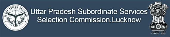 UPPCS State Upper Subordinate Services Solved Question Paper 2016