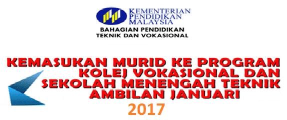 Semakan Keputusan KV Dan SMT 2017