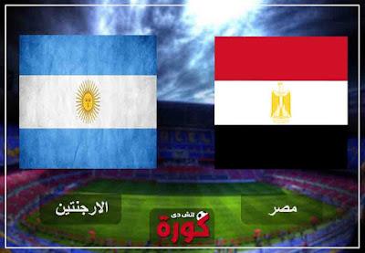 مشاهدة مباراة مصر والأرجنتين بث مباشر اليوم