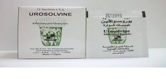 سعر ودواعي استعمال يوروسولفين Urosolvine فوار للنقرس