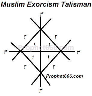 Islamic Exorcism Talisman and Ritual to Remove Ghosts and Spirits