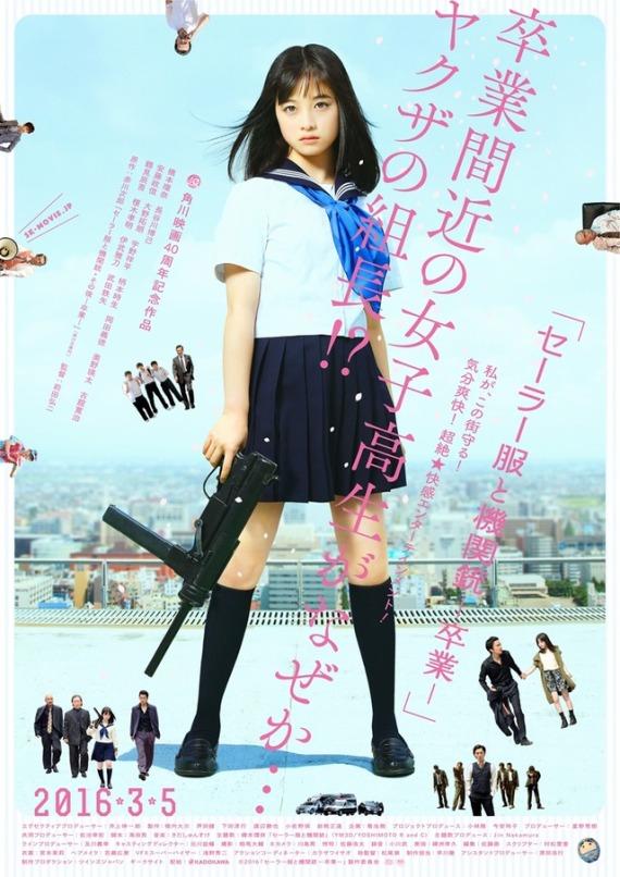 Sinopsis Film Jepang: Sailor Suit and Machine Gun: Graduation (2016)