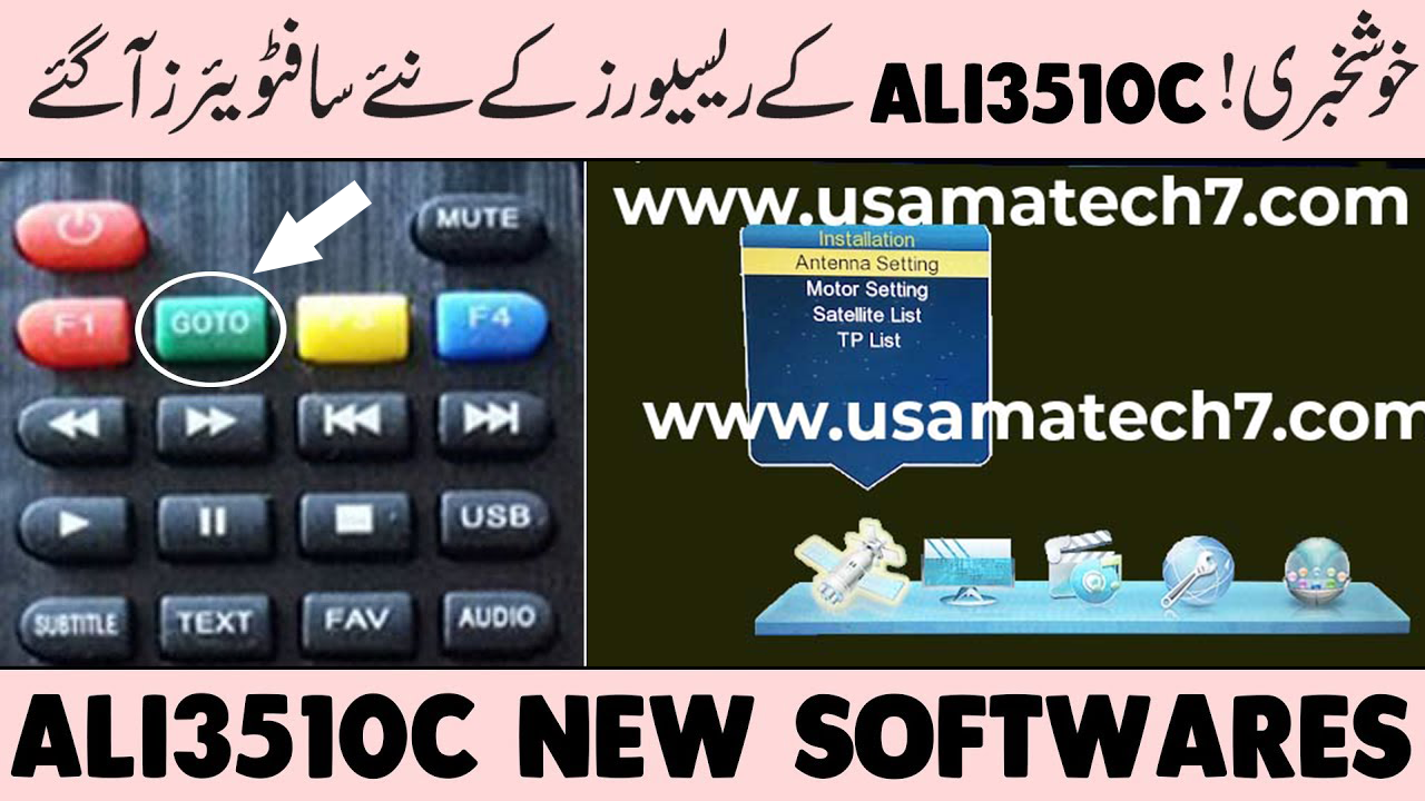 Ali3510c New Software Ten Sports OK & Error Fix - Usama Tech7