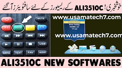 ALL ALI3510C NEW SOFTWARES POWERVU OK