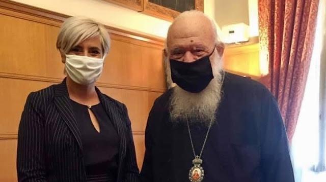 Η Σόνια Τάνταρου Κρίγγου στον Αρχιεπίσκοπο Αθηνών κ. Ιερώνυμο