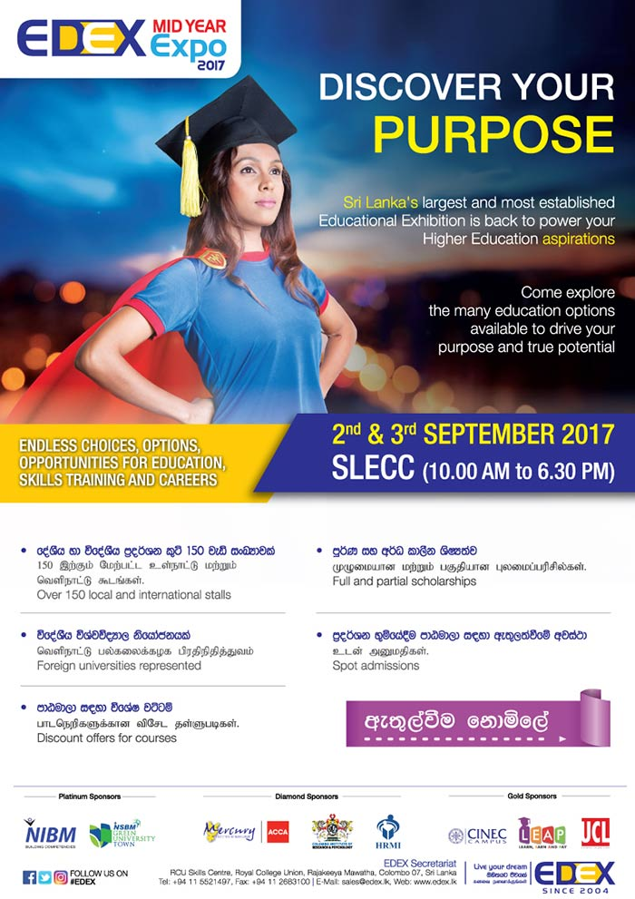 Which career suits you best? - Visit EDEX Mid Year Expo 2017