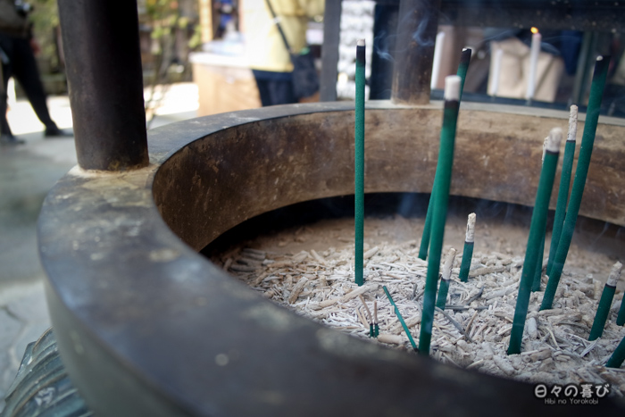 Bâtons d'encens, temple Daisho-in, Miyajima, Hiroshima-ken