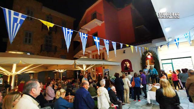 Γιορτάζει το εκκλησάκι των Παμμεγιστων Ταξιάρχων δίπλα στο Πολεμικό Μουσείο Ναυπλίου