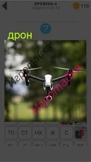 в полете дрон на фоне леса 4 уровень 400+ слов 2